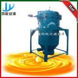 Máquina profesional del filtro de la hoja del aceite de cocina de la fabricación