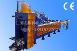 Cesoie del metallo per acciaio/alluminio/rame/ferro residui