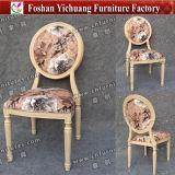 Мебель трактира цены по прейскуранту завода-изготовителя Foshan для обедать Yc-D130-2