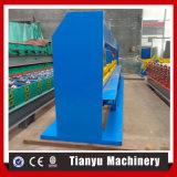 Гидровлический металлопластинчатый автомат для резки листа