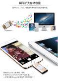 Польза для привода OTG вспышки USB iPhone 6s, привода вспышки USB мобильного телефона