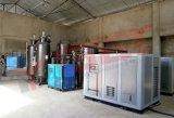 Gerador do oxigênio da planta da separação do ar