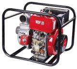 2 بوصة (50 ملليمتر) الديزل مضخة مياه (DP20)