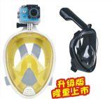 Venda seca do Ce FDA do mergulho da máscara do Snorkel da face cheia melhor no melhor preço de Amazon