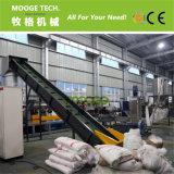Máquina de granulación de la granulación de la película plástica de la basura de los bolsos del PE del LDPE