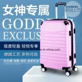 Bagagli del carrello di corsa di disegno della valigia del sacchetto dei bagagli di Bw1-044 ABS+Film/PC nuovi