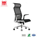 高品質のヘッドレスト中国Facturyが付いている特別な網のオフィスの椅子