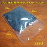 Sac de conditionnement en PVC transparent de haute qualité OEM avec bouton