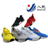 人Bf1701149のための快適なスポーツの運動靴