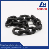 G80黒い酸化させたか、または塗られるか、またはプラスチック粉によって塗られる持ち上がる鎖