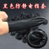 سوداء مانع للتشويش إصبع سرير خفيف ([له-163])