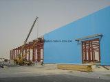Металла низкой стоимости пяди высокого качества здание длиннего Prefab стальное