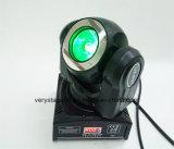 Новый миниый Moving головной свет луча 40W с венчиком