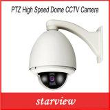 Camera van kabeltelevisie van de Koepel van de Hoge snelheid van IRL van de Veiligheid van het toezicht PTZ de Video (sV90-Reeksen)