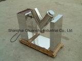 V mezclador del polvo del mezclador de la mezcladora de la eficacia alta de la serie