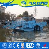 La cosechadora de malezas acuáticas//Sea-Born cazadores de la basura recogida de residuos nave/ Bote de Basura