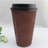 Hoher Sale Ripple Wall Paper Kaffee Cups/Ripple Wall Cups