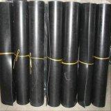 De super Hete Kwaliteit verkoopt 1600 mm Brede RubberBladen SBR