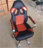 Juego de cuero del ordenador de oficina del eslabón giratorio de la PU que compite con la silla