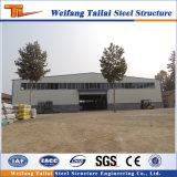 Подгонянный самомоднейший хозяйственный пакгауз стальной структуры