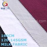 ポリエステル衣服の織物(GLLML492)のためのスパンデックスによって編まれるミルクファブリック