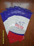 Ламинированной пленки BOPP PP из сумки для внесения удобрений/питание зажигания/риса