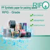 Impression écran Papier synthétique en PP pour la médecine des étiquettes