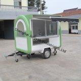 小企業の食糧カートのトレーラーか食糧トレーラー機械のため