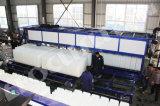 China-Lieferant Focusun Eis-Block-Hersteller-Maschine mit Kompressor für trinkende Wasserpflanze