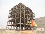 Multi-Story стальной жилой дом