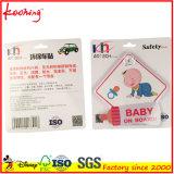 Etiqueta engomada modificada para requisitos particulares de la muestra del coche del bebé de la impresión del precio de fábrica a bordo con la taza de la succión
