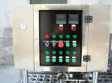 Автоматические машины завалки чашки минеральной вода