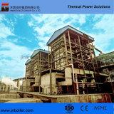 260-м пылеугольных котлов высокого давления при высокой температуре угольных котлоагрегатов