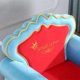 2016 Nouvelle conception de Royal/enfants Furniture/ Kids Upholster Président