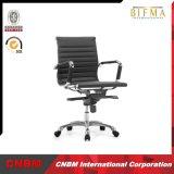 Chaise moderne Mesh/PU Cmax-CH021b de bureau