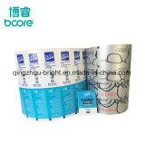 El papel de aluminio del papel de embalaje para maquillaje toallitas, toallitas de limpieza de pantalla.