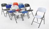 다른 색깔 플라스틱 접는 의자