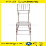 [شفري] كرسي تثبيت فسحة كرسي تثبيت حادث عرس كرسي تثبيت