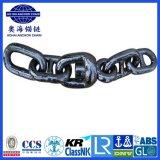 Часть Вспомогательн-Шарнирного соединения анкерной цепи, сережка Kenter, сережка конца