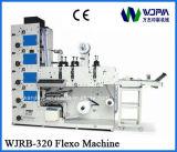 ラベルのFlexoの印字機(WJRB320)