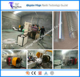 Материалы из ПВХ стальная проволока усиленные шланг бумагоделательной машины / Профиль объекта