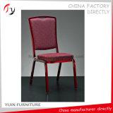 Cadeira confortável do restaurante da fonte de China Originnewest para a venda (BC-168)