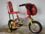 Циклы/детские велосипеды Sr-D40