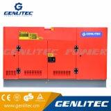 販売のためのYangdong 12kw/15kVAの携帯用無声発電機
