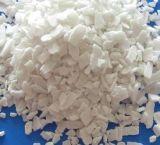 二水化物カルシウム塩化物粒状の74%