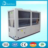 Aleta de refrigeração ar do alumínio da câmara de ar de cobre de refrigerador de água do rolo
