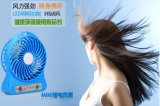 Drahtloses Mini Desk Cooling Fan mit USB Rechargeable Battery