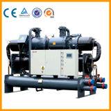 Промышленный охладитель самой лучшей воды большого диапазона