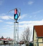 CE утвержденный 600W ветротурбины