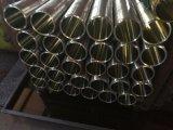 Pipe passée au bichromate de potasse de haute précision utilisée dans le double cylindre hydraulique simple